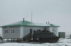 Meinypil'gyno Community Based Biological Station