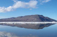 Polar Environment Atmospheric Research Laboratory PEARL